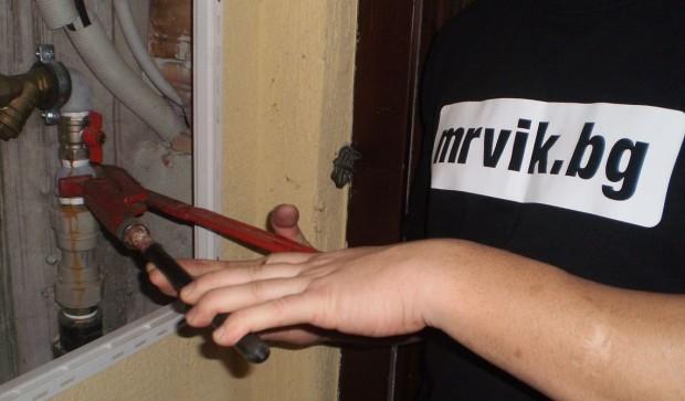 mrvik (8)
