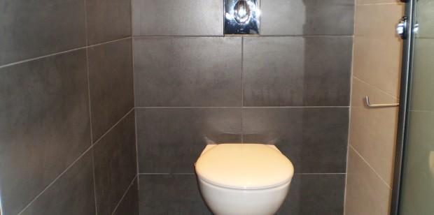 Монтаж на скрито казанче за баня